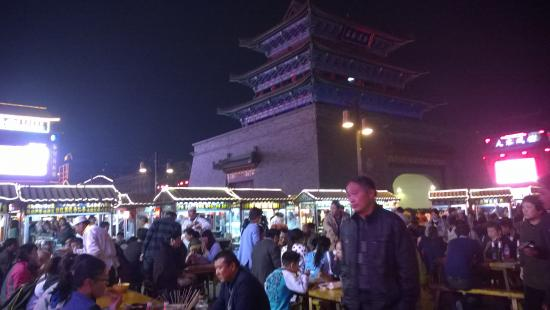 Hungry Visitors At Night Picture Of Gulou Square