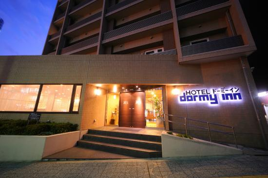 Photo of Dormy Inn Sendai Ekimae