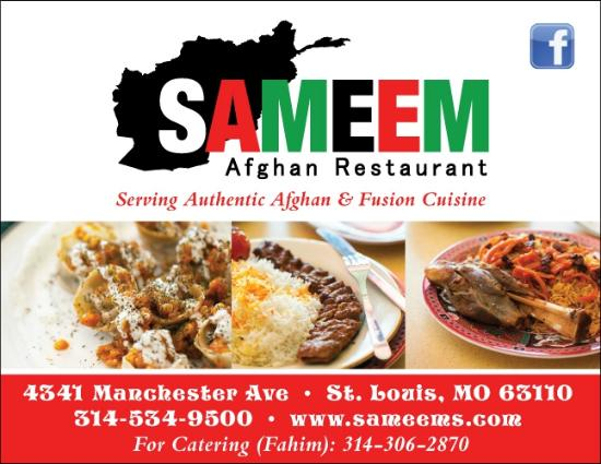 Logo picture of sameem afghan restaurant saint louis for Afghan cuisine manchester