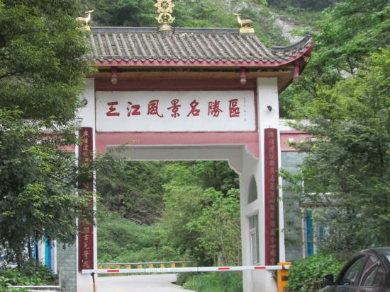 Wenchuan County