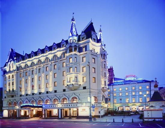 Photo of Moscow Marriott Royal Aurora Hotel