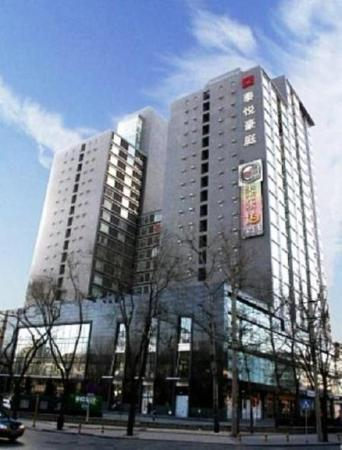 Taiyue Suites Hotel