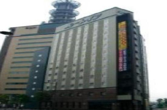 Photo of Oita Century Hotel