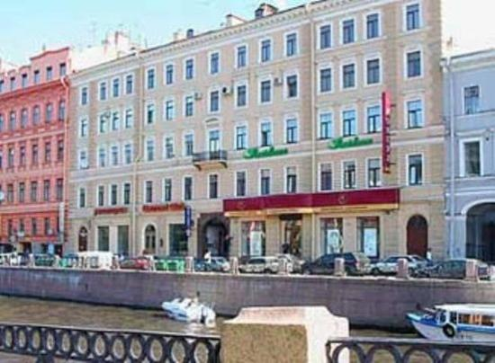 Photo of Residence Moika Hotel St. Petersburg