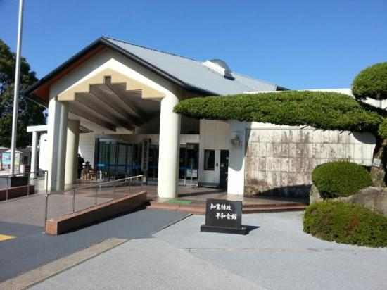 入口 - Picture of Chiran Peace Museum for Kamikaze Pilots, Minamikyushu - TripA...