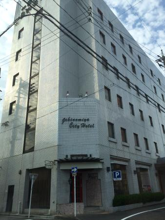 Photo of Ichinomiya City Hotel