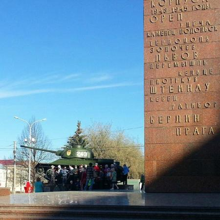 Monument to Ural Voluntary Building