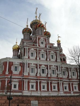 Cathedral of the Blessed Virgin Mary