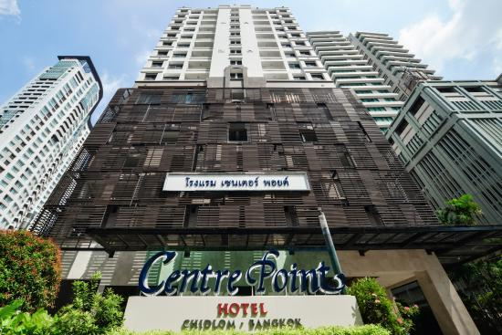 Photo of Centre Point Hotel Chidlom Bangkok