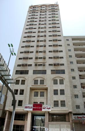 Photo of Mercure Hibatullah Mecca
