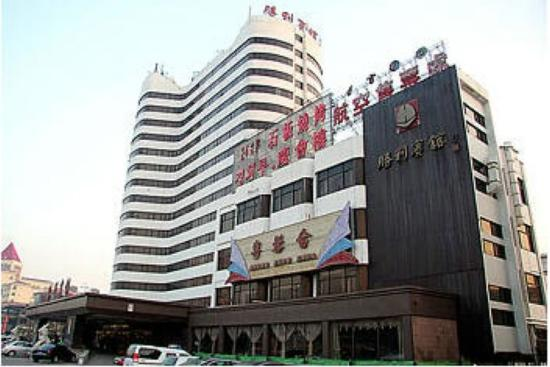 Tianjin Victory Hotel