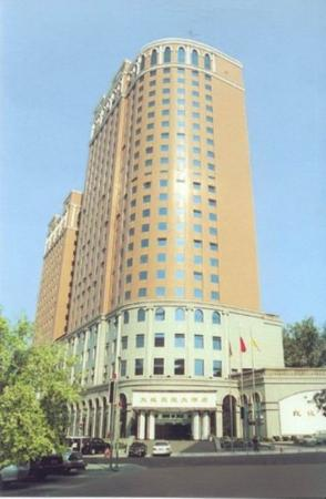 Liangyun (Good Fortune) Hotel