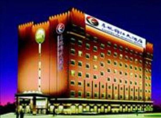 Photo of Eastern Air Hotel Beijing