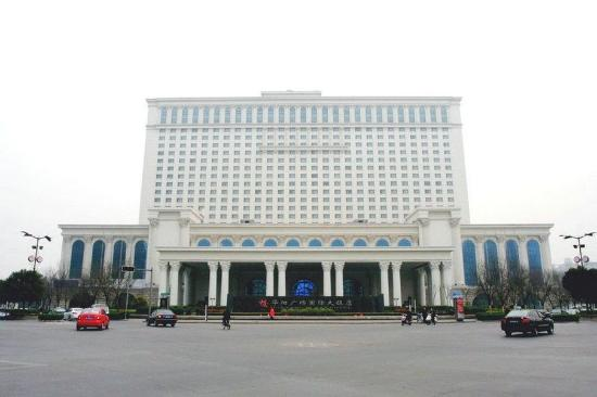Photo of Hua Yang Plaza Hotel Luoyang