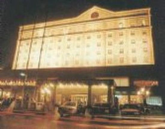 Hong'an International Hotel