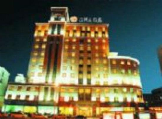Photo of Continental Hotel Datong