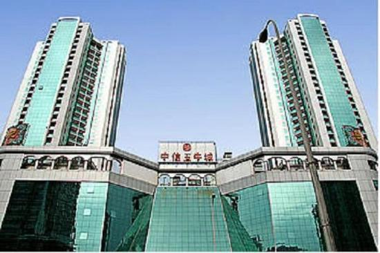 Citic Pent Ox Metropolis Business Hotel