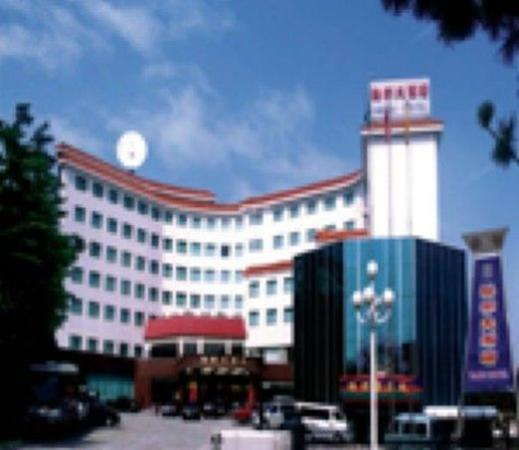 Photo of Haidu Hotel Weihai