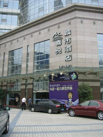 Photo of Fanyin Boutique Hotel Chongqing