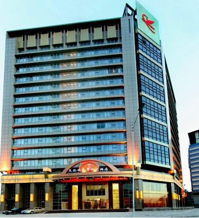 Jinbin International Hotel