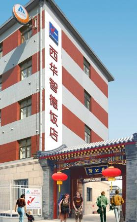 Beijing Jade International Youth Hostel