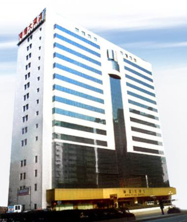 Photo of Hoi Tak Hotel Chongqing