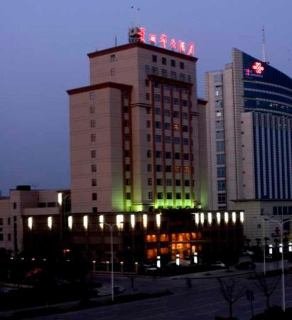 Photo of Mei Li Hua Hotel Taizhou