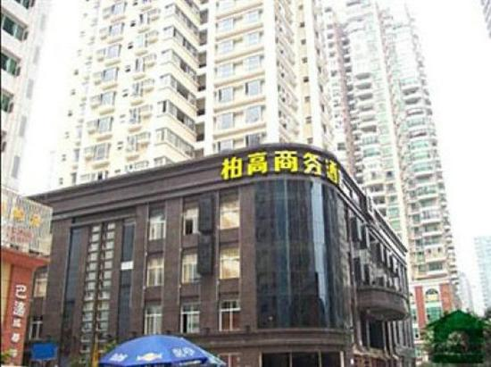 Paco Business Hotel Guangzhou Longkou West Road
