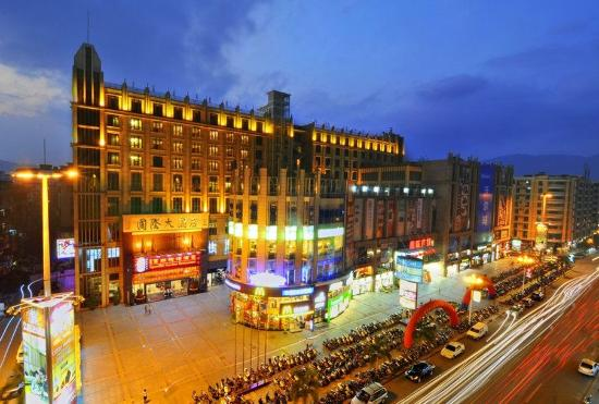 Zhaoqing International Hotel
