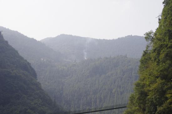 Badong County, China: Misty Gorges