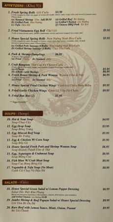 Midwest City, Оклахома: NEW MENU 2015 - Not sure when the menu came out but I was told today that there is a new menu an