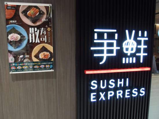 sushi express report Sushi express by yakko-san has locations in miami beach and north miami  beach, fl experience japanese food and sushi the way it should be.
