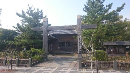 Mizusawa Prefecture Memorial Hall