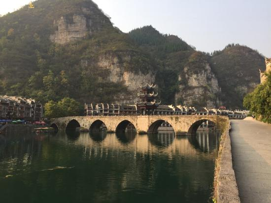 Zhenyuan County, China: Bridge