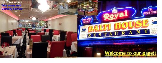 写真Royal Balti House枚