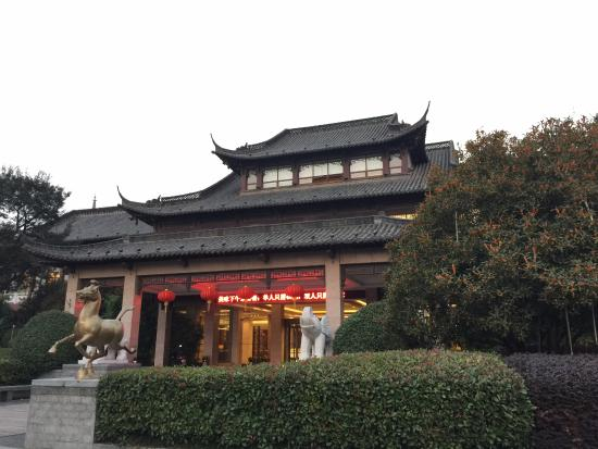 Huijin Lakeview Hotel