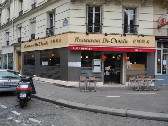 Picture of restaurant chinois di choulie a for Restaurant chinois