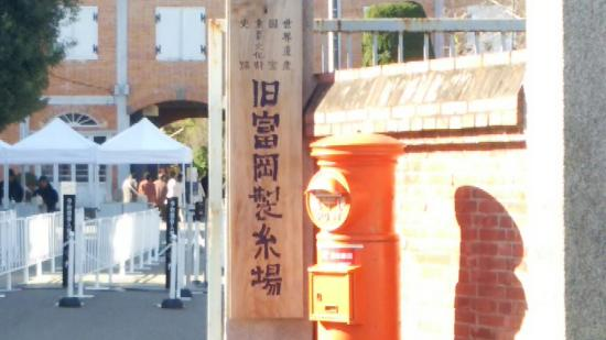 富岡製糸場 - Picture of Tomioka Silk Mill, Tomioka - TripAdvisor
