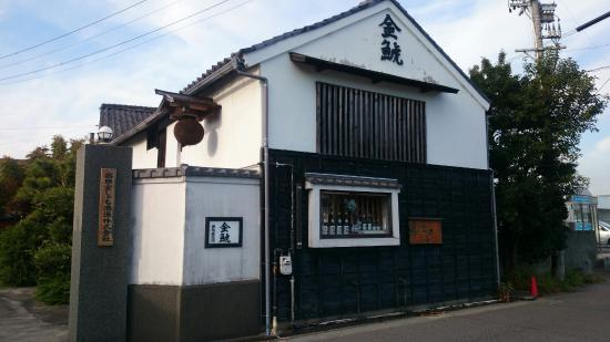 Photo of Hotel Route-Inn Handa Kamezaki