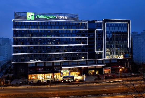 Holiday Inn Express Wuhou Chengdu