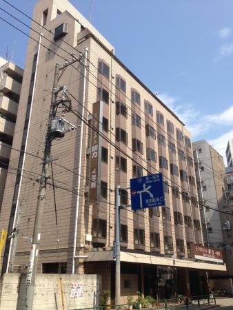 Business Hotel Shinriki Yongokan