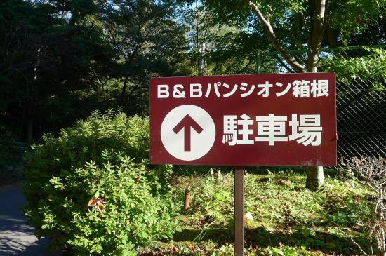 B&B Pension Hakone