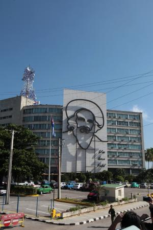 Good place for phots picture of interior ministry for Ministerio del interior