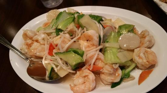 Shrimp with vegetables picture of 101 taiwanese cuisine for 101 taiwanese cuisine flushing