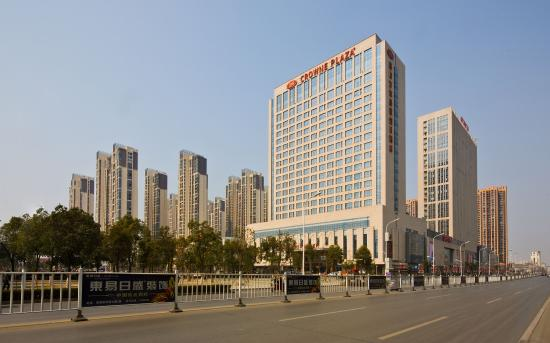 Xiangyang, China: Exterior Feature