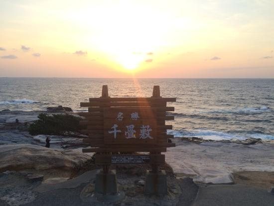 Photos of Senjojiki, Shirahama-cho - Attraction Images ...