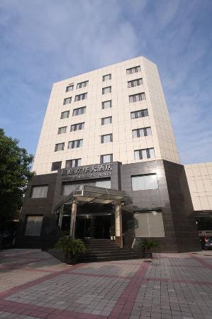 Kingdom Business Hotel