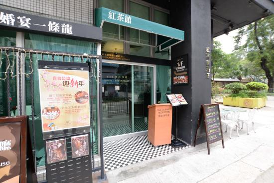 Bridal Tea House Hotel (Hung Hom - Wuhu Street)