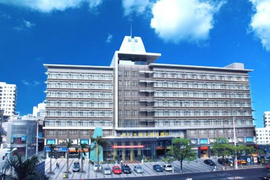 Wuzhishan International Hotel