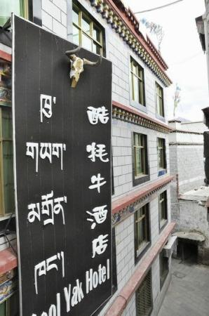 Jokhang Temple Cool Yak Hotel